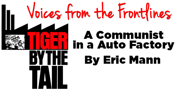 a communist in an auto factory web banner
