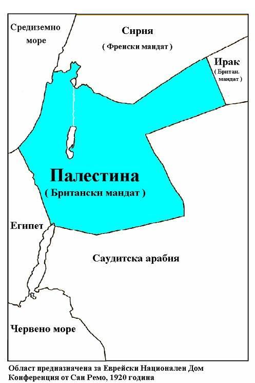 Palestina2.jpg