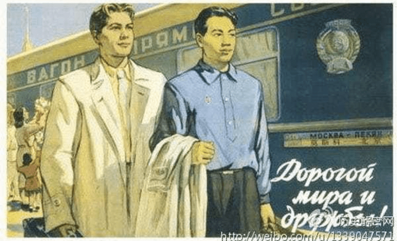 USSR_China_poster_04