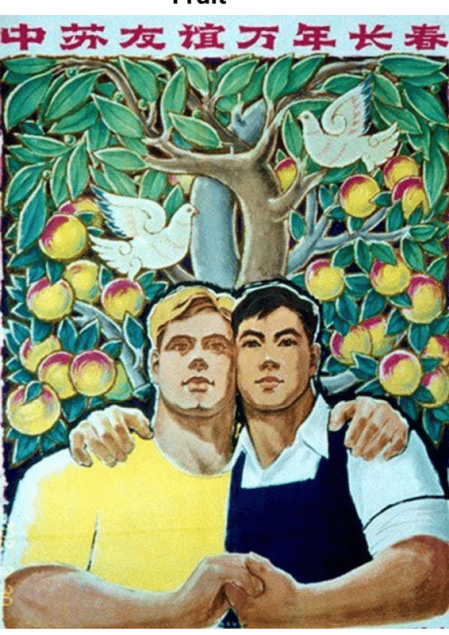 USSR_China_poster_09