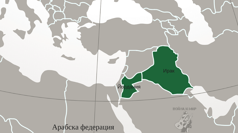 Arab_Federation