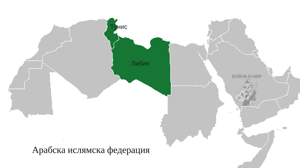 Arab_Islamic_Republic