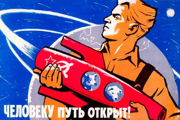 ussr_poster_13