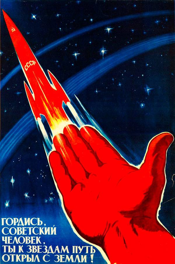 ussr_poster_16