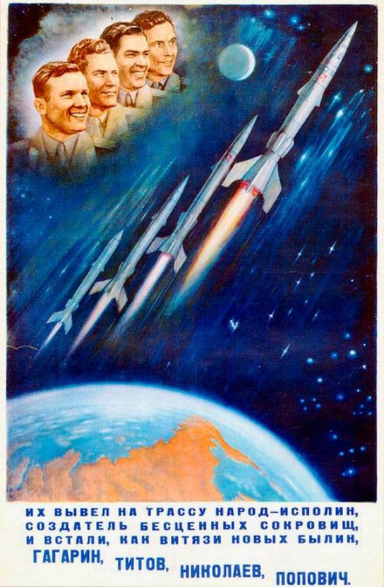 ussr_poster_3