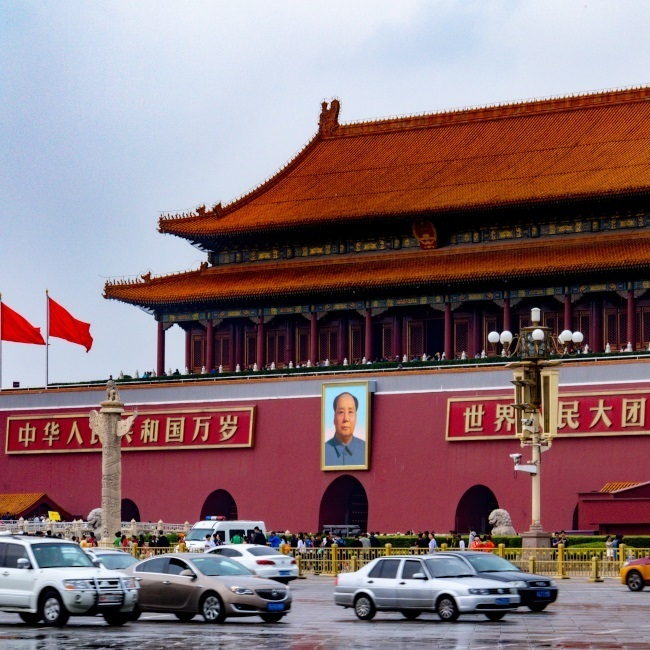 Площад Тянанмън, Пекин, Китай, Мао Дзъдун