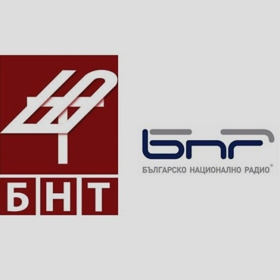 БНТ, БНР, държавни медии