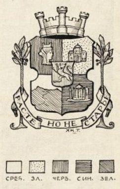 Скица на герба на София, както и избраните цветове за него.