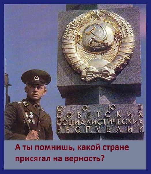 Губернатору Александру Жилкину грозит штраф