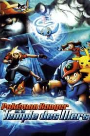 Pokémon Ranger et le Temple des Mers (2006)