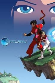 Skyland VF