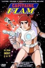 Capitaine Flam : L'ultime course à travers le Système Solaire (1978)