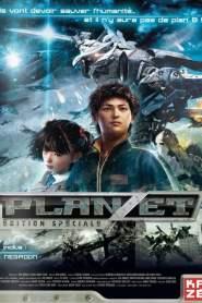 Planzet (2010)