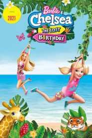 Barbie et Chelsea : L'anniversaire perdu (2021)