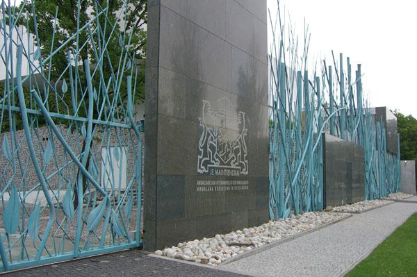 Посольство Нидерландов в Гааге