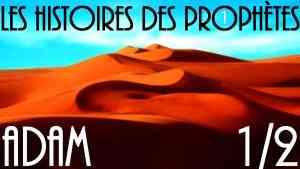 Adam islam prophete adam prophete islam histoire des prophetes