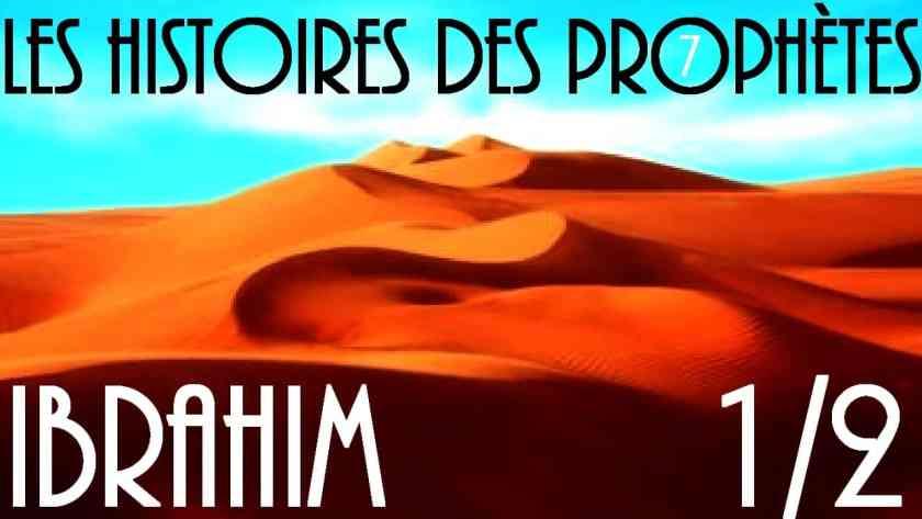 Le prophète ibrahim