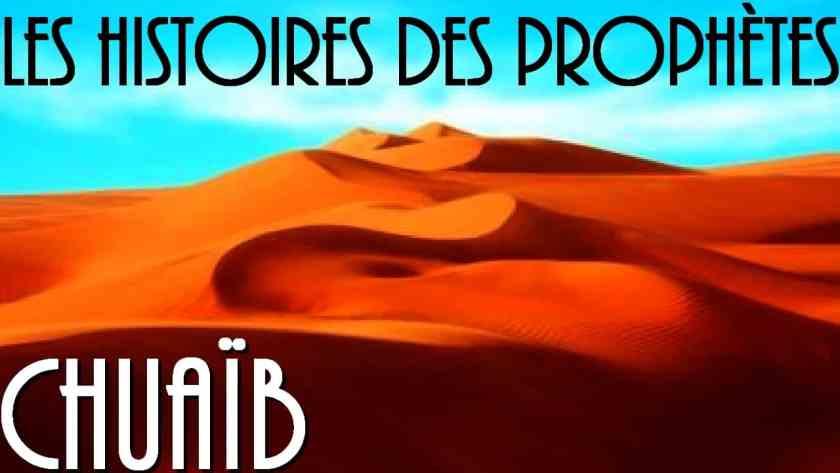 L'histoire des Prophètes - Prophete islam