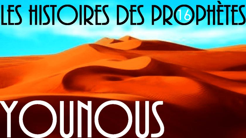 histoire des Prophetes - Prophete Younous