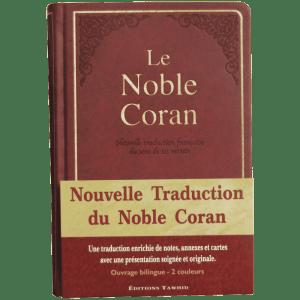 coran audio français