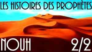 l'histoire du Prophète Noub EPISODE 2