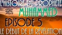 le début de la révélation à Mohamed (PBSL)