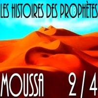 Moussa et Aaron en islam
