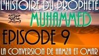 La conversion de Hamza et Omar