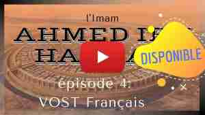 imam ahmad voix offor islam