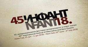Свечано отварање 45. ИНФАНТ фестивала
