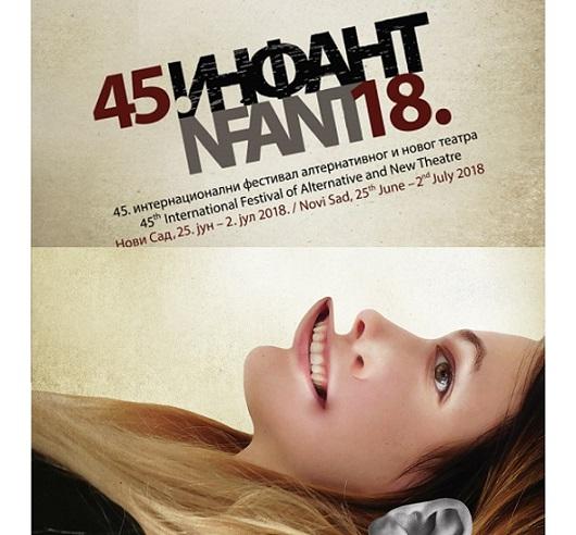 Svečano zatvaranje 45. INFANT-a