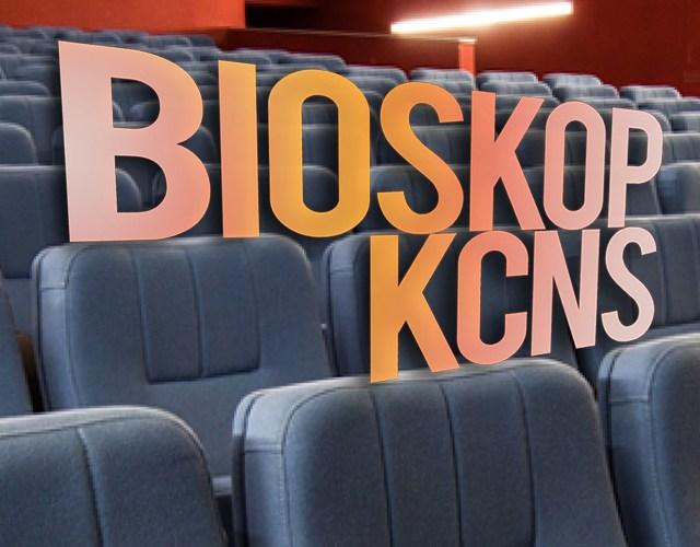 Филмски програм 24-30. септембра у Великој сали КЦНС