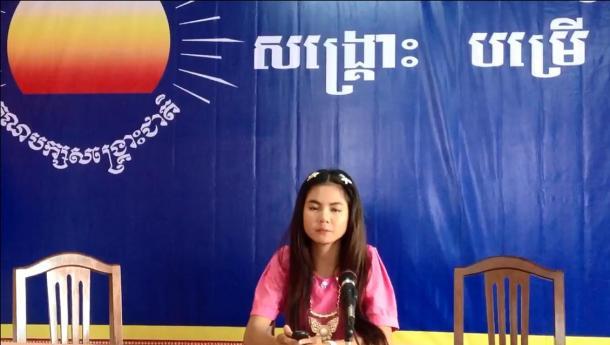 """កញ្ញា គឹម សាមាវតី ម្ចាស់ទំព័រ Page """" I Love Cambodia Hot News"""" ។"""