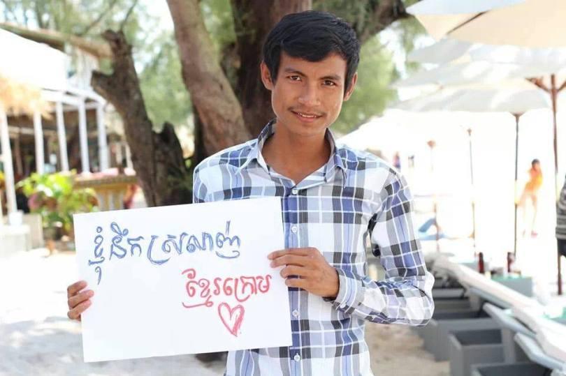 I love Khmer Krom1