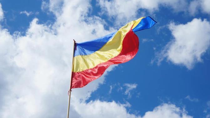 Khmer Krom Flag