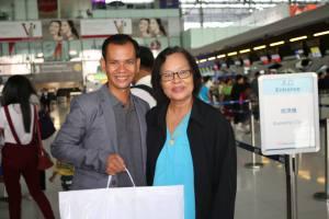 Son Thai Thanh 5