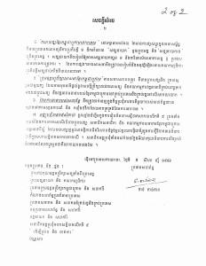 5-th-wckk-page-02