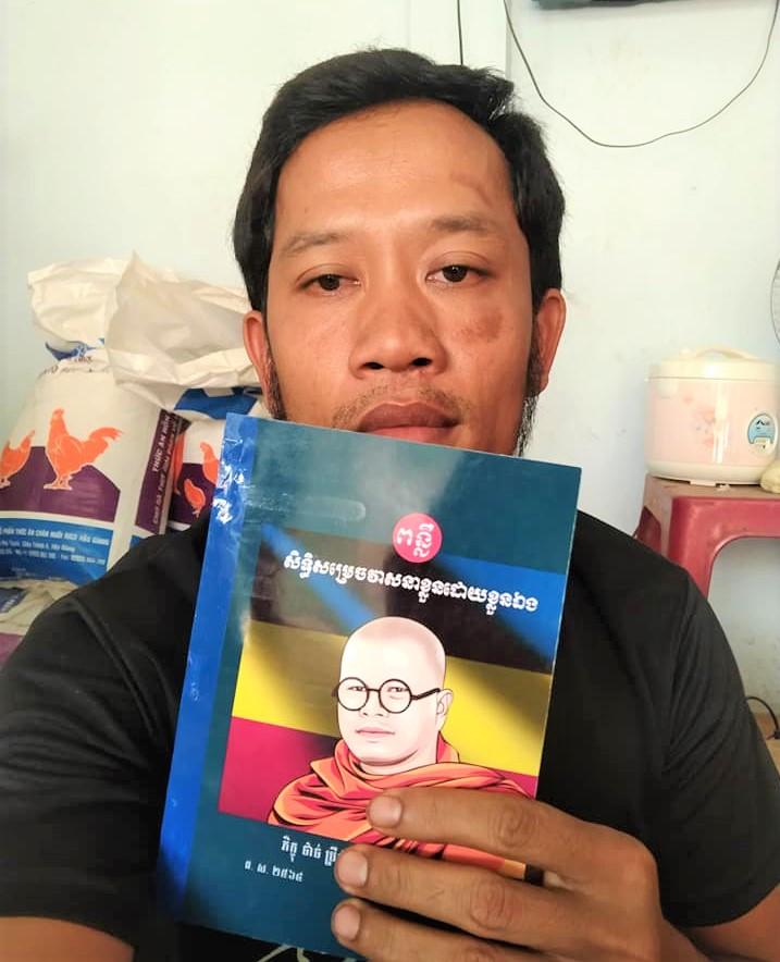 យុវជន តោ ហ្វាង ចឿង ជាមួយសៀវភៅ «ពន្លឺសិទ្ធិសម្រេចវាសនាខ្លួនដោយខ្លួនឯង» និពន្ធដោយព្រះតេព្រះជគុណ ថាច់ ប្រីជាគឿន ។ រូបៈ ហ្វេសប៊ុក To Hoang Chuong