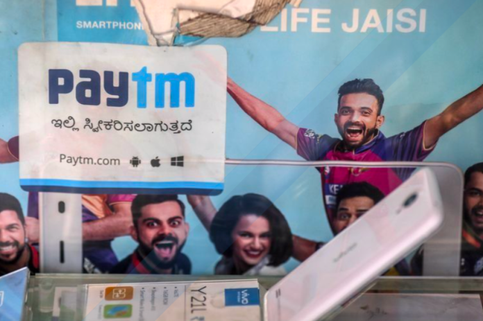 UBS Fund In Talks To Invest 0M In SoftBank-backed Paytm