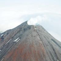 Restless Volcano