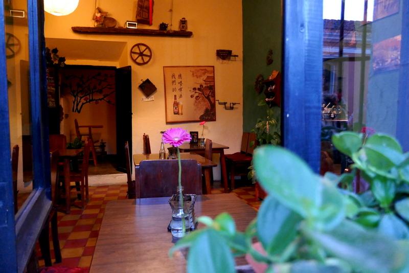 Café in Antigua Guatemala