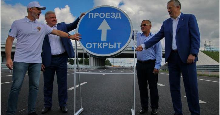 Лучшие федеральные трассы – в Ленобласти