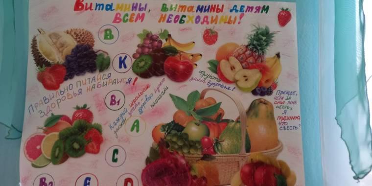 Неделя здорового питания в Алексино