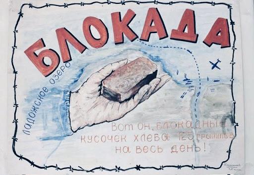 Онлайн-конкурс рисунков «Война. Блокада. Ленинград»
