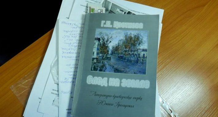 В Новой Ладоге пройдут детские краеведческие чтения