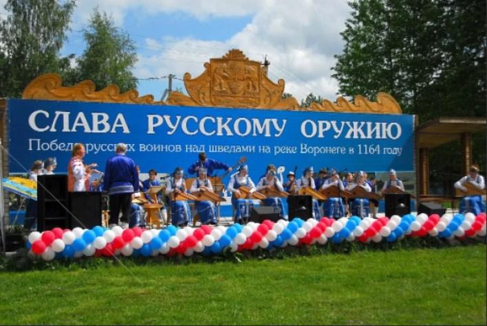 В веках гремит слава русскому оружию