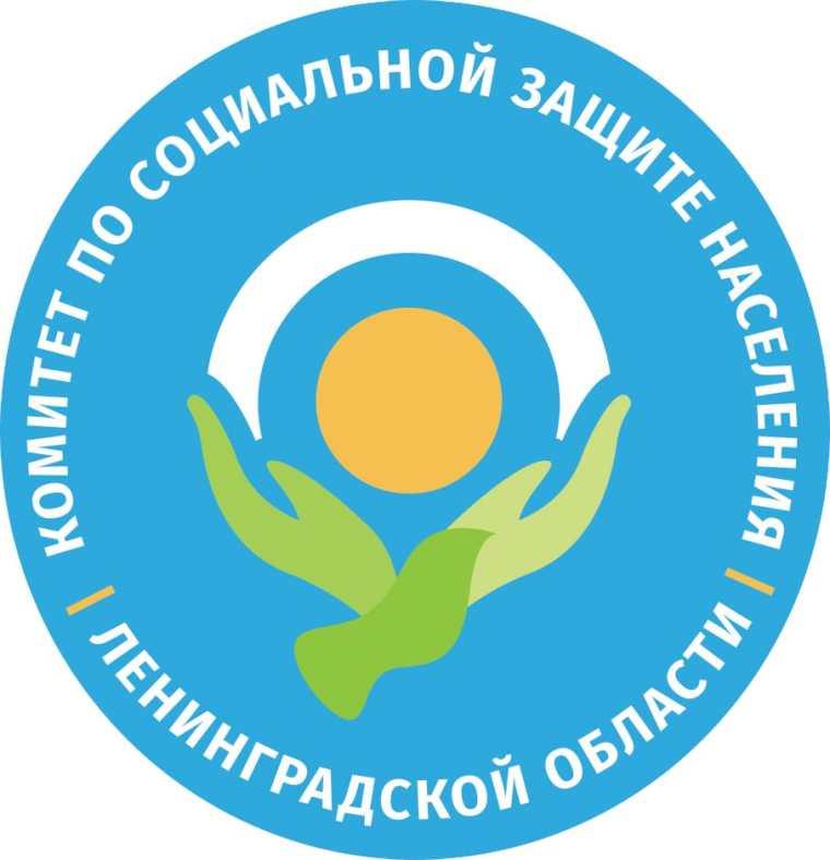 Социальная защита Ленинградской области