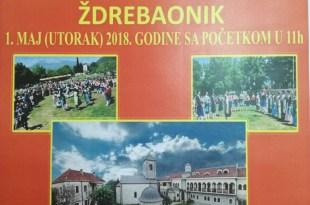 TRADICIONALNI KULTURNO UMJETNIČKI PROGRAM - Ždrebaonik