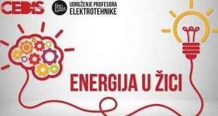 """Uskoro takmičenje """"ENERGIJA U ŽICI"""""""