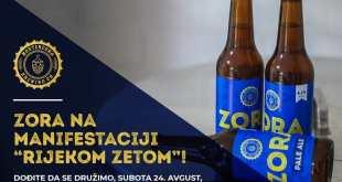 """Prvo predstavljanje piva """"ZORA"""" u Danilovgradu"""